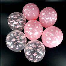 12''Custom Advertising Printed Balloons pink clouds balloon
