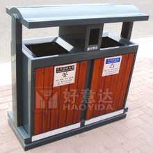 Commercial outdoor standing metal wood sorted rubbish can