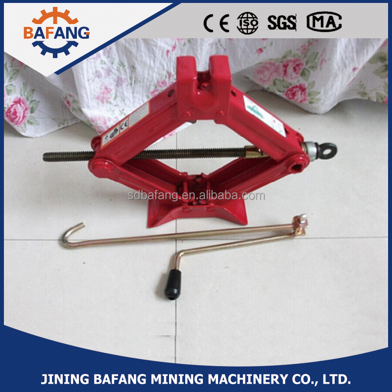 Mechanical Mini Small Scissor Jack Car Jack Lifting