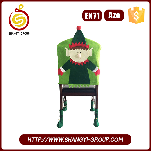Cheap polyester elf shape kitchen chair cover for home decoration
