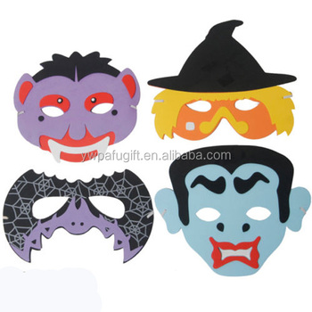 Animal EVA mask for kids Halloween Party New year toys