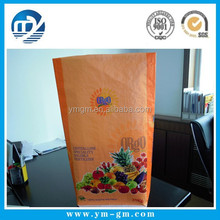 Heated food delivery bag & dried food packaging nylon bag