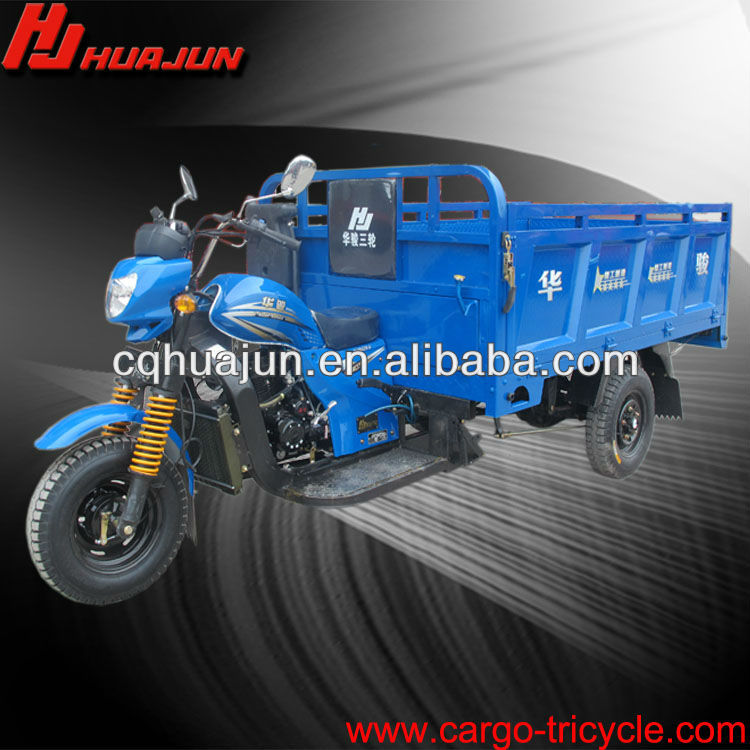 cargo tricycle /2013 new tricyle / moped tricycle