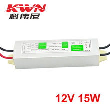 12v 15w Waterproof Led Driver Ip67 for Outdoor Application