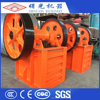 Shuguang brand advantage competitive jaw crusher price