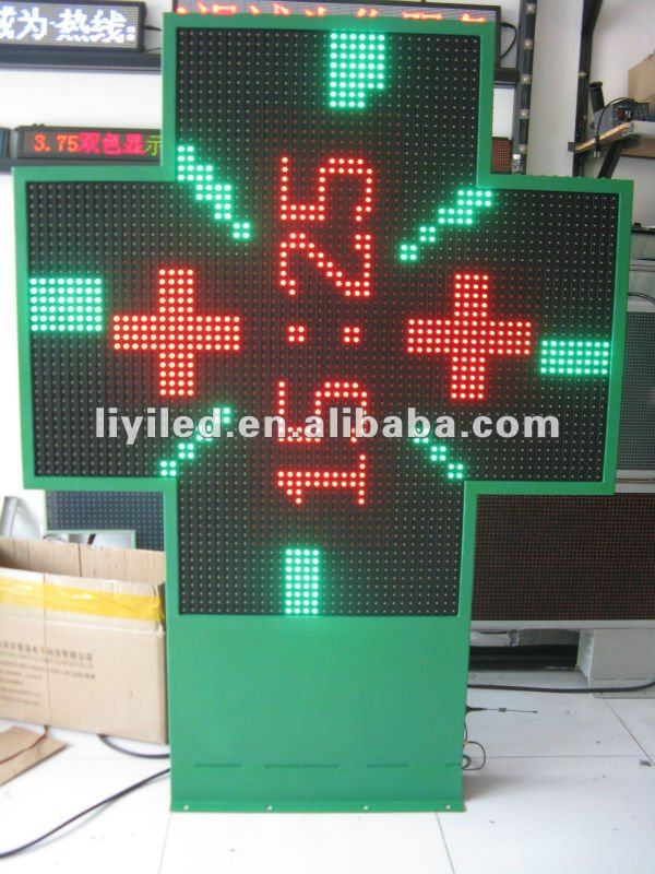 electronic rolling display p16 for pharmacy shop