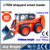 LT850 smart loader bulldozer for shipyard work