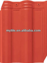 Chinese glazed clay roof tile