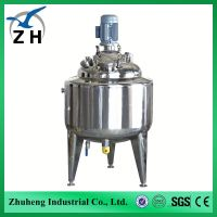 high quality mixing tank sintex water tank sintex tank