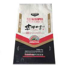 China selling high quality PP polypropylene woven fertilizer bag 40kg