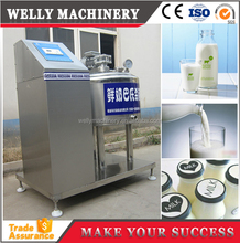 Factory price small pasteurization machine for sale