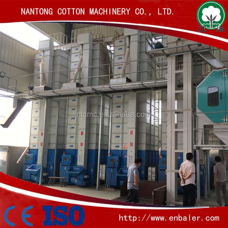 Low Price Grain Paddy Rice Dryer Machine