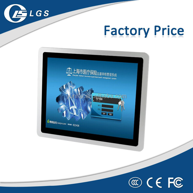 15 inch Capacitive IP65 Touch Screen All in One Industrial Computer PC