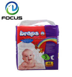 Soft Dry baby diaper manufacturers in india