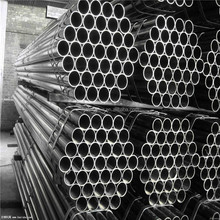 ASTM A106 seamless steel pipe / tube plain ends / beveled ends