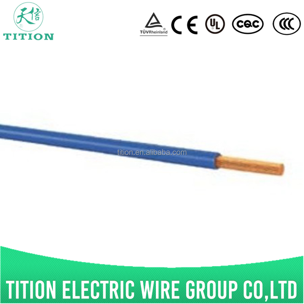 CAVS 0.85mm pvc insulated types of conductor wire