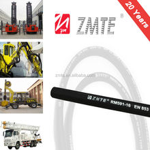 ZMTE high pressure braided smooth cover fuel dispenser certificate hydraulic hose