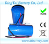 /product-detail/er26500-3-6v-c-8500mah-primary-lithium-li-socl2-cell-battery-60085141389.html