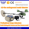 High sensitivity underground treasure metal detector with LCD display