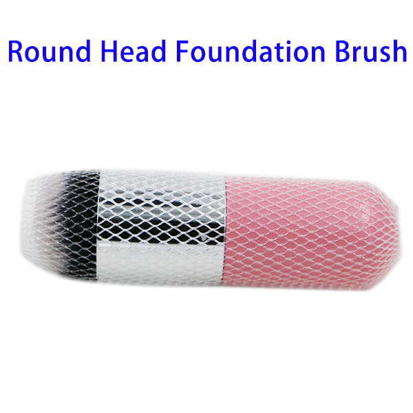Amazon Hot Sale Foundation Blush Make Up Brush, Chubby Pier BB Cream Makeup Brush