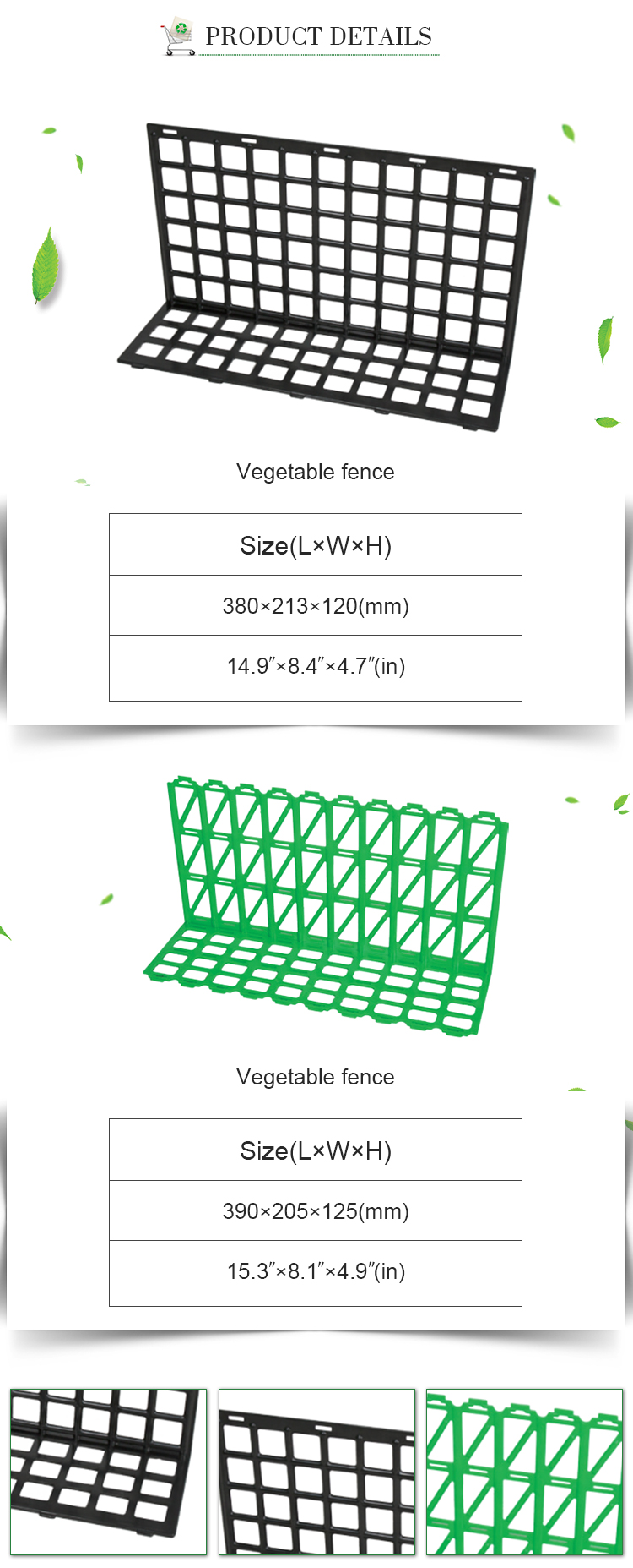 Wholesale cheap high quality wood plastic vegetable composite fence