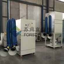 FORST Pulse Bag Dust Collector In Crusher Dust Control System