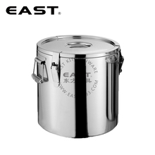 Stainless steel thermal cooking pot thermal cooker with compound bottom insert