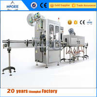 new hot sale automatic cigarette packing pet bottle labeling shrink wrapping / packing machine STB - 150