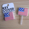3d the old glory soft pvc key cover,US national flag key head caps