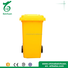 240L custom made hospital waste bin container foot pedal