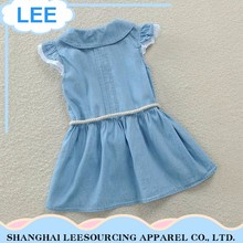 Wholesale Cotton Blue Baby Girl Tulle Dress