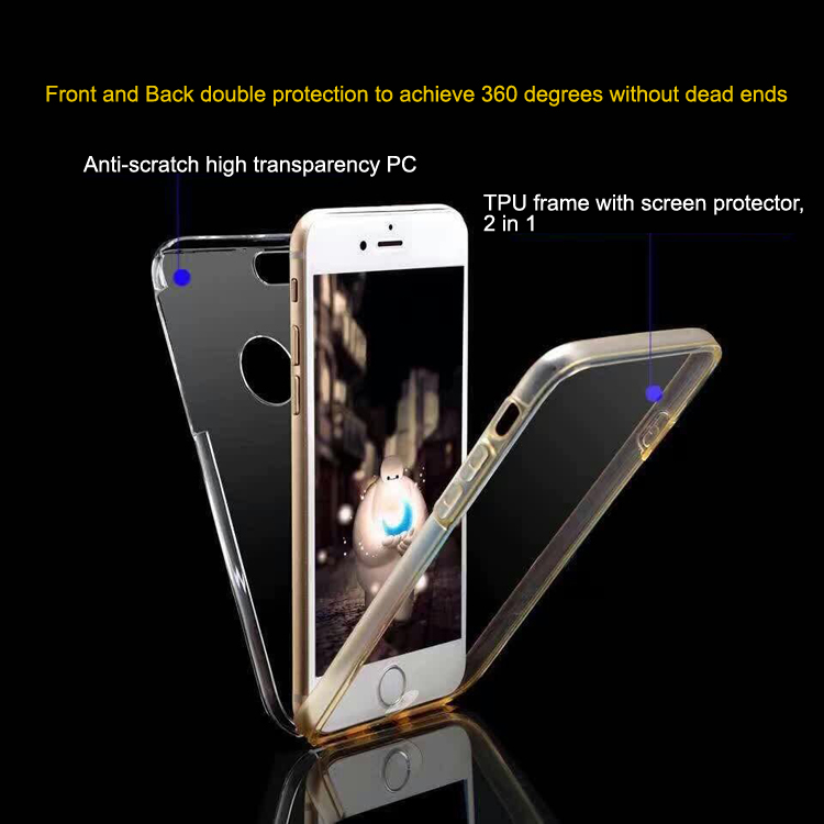 2017 Newest 360 Degree PC Hard Back Phone Covers and TPU Bumper Cases with PET Screen Protector for Huawei P9 Lite