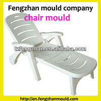 best price leisure chairs molds(3%discount)