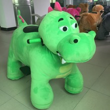 Remote control battery electric motorized plush riding animals walking animal kids ride on toy For Mall