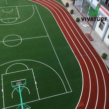 VIVATURF patent artificial grass synthetic turf athletics fields ground running track