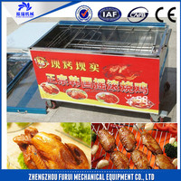 Factory Directly Supply Chicken Roasting Equipment