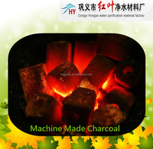 Wood charcoal carbonation furnace/hardwood charcoal/charcoal price