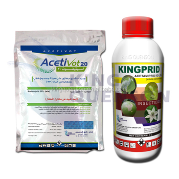 King Quenson Weedicides Names Acetochlor 90%EC China Manufacturer