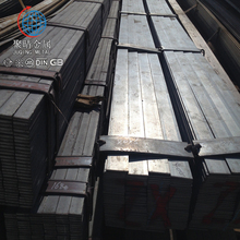 Raw Material 100*8MM Slitting Flat Bar With Round Edge