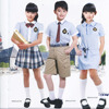 Custom School Uniforms Manufacturer Kids School