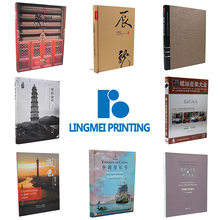 China professional printer free sample custom design CMYR colorful hardcover book printing