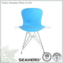 Modern Design Small Chair Comfortable Chinese Dining Chair