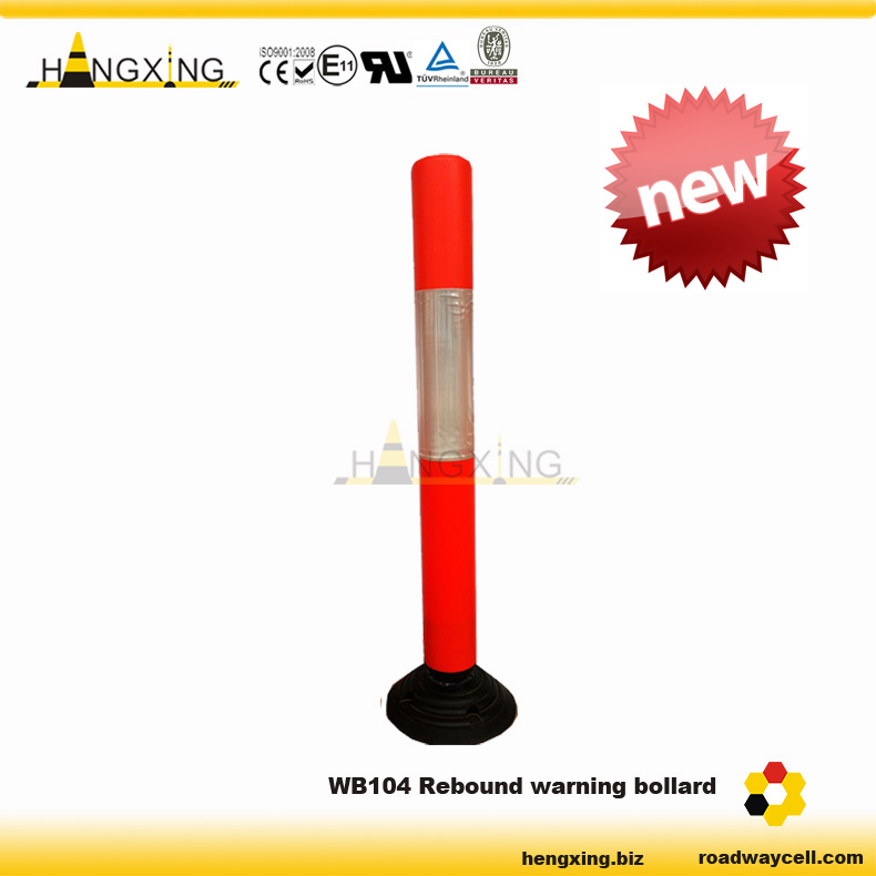 WB104 flexible post/spring back flexible post/safety bollard