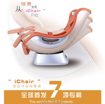 Recliner chair rock massage chair Swing massage chair with exclusive patent of automatically rock function
