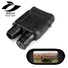 Digital Infrared Large Viewing Screen and Camera Function take Day night vision scope Binocular Night Vision RifleScope Hunting
