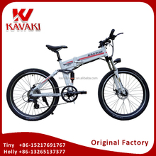 "KAVAKI Japanese Technical 26"" Fat Tire Electric Bicycle E Mountain Bike 48V 250W"