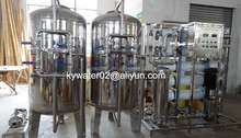 KYRO-5000L/H ISO pharmaceutical filtration equipment RO Water filtration