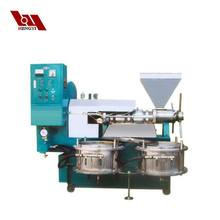 cheap sunflower oil press machine/oil mill