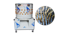 stainless steel plucker| chicken duck goose hair plucking machine with good quality