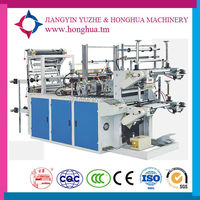 HBD high speed Heat Sealing and Cutting Bag Making Machine plastic bag on roll machine